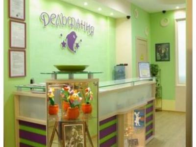 Центр образования и развития Дельфания - delfaniya.ru