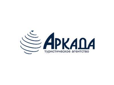 Аркада - визовый центр в Москве - visa-msk.ru